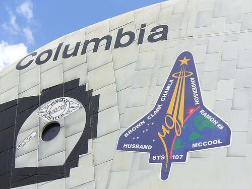 Valhalla_columbia